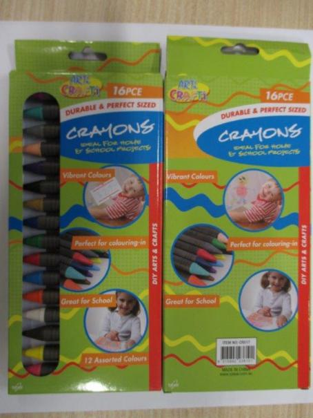Arti Crafti 16 crayons pack
