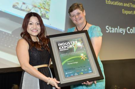 Education and Training Export Award Special Commendation - Stanley College